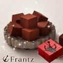 ホワイトデー お返し チョコ お菓子 ギフト かわいい神戸魔法の生チョコレート(R)・プレーン【内祝い 洋菓子 チョコレート】