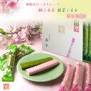 薄焼きロールクレープ「桜&抹茶くるるセット -さくら咲く-」 [ほんのり桜の香り。春の季節感たっぷりな桜スイーツ] 桜くるると抹茶くるる《お花見に》