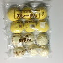 井村屋 肉まん カレーまん 欲張りセット 各6個×1袋 12個当店の冷凍食品(氷を除く)2商品以上同時購入で500円値引きいたします。