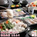 淡路島産 とらふぐ お取り寄せグルメ 高級 ふぐ鍋 満腹ふぐ鍋1キロ (約6〜7人前) 若男水産