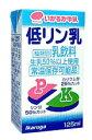 (低リン乳)1ケース(24個入)(送料無料)北海道・四国・九州・沖縄・離島は別途追加送料が必要上記以外は送料無料です。いかるが牛乳