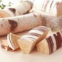 柳月 三方六 プレーン 北海道 お土産 ランキング バームクーヘン チョコレート お取り寄せ プレゼント 銘菓 手土産 プチギフト お菓子