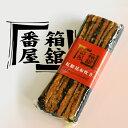 【昆布巻】 紅鮭昆布炊き 400g【常】