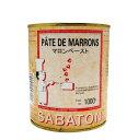 SABATON(サバトン) マロンペースト (天然バニラ、砂糖入り)1kg【 ※ご注文後のキャンセル・返品・交換不可。 】