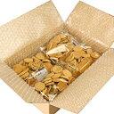 ダイエットクッキーダイエットクッキー 絶品豆乳クッキー!絶品ダイエットクッキー♪豆乳おからクッキー(250g個装) ※2個以上は送料無料!