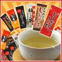 とうがらしうめ茶シリーズ詰合せ 50袋ぽかぽかお茶・スープ セット バラエティーパック(唐辛子梅茶シリーズ簡易包装)話題のカプサイシン入りとうがらし梅茶です【ゆうパケット】