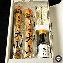 大山 自然薯 麦とろ飯 セット 神奈川県産 自然薯 たれ 麦