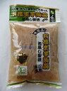 マルシマ 有機生芋蒟蒻(糸)225g×15個セット