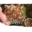 淡路島産メイタガレイ(活じめ)1枚約150g(めいた かれい)煮付け・から揚げ用