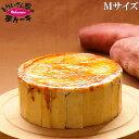 日本ギフト大賞  とりいさん家の芋ケーキMサイズスイートポテト さつまいも スイーツ お歳暮 手土産 さつまいも サツマイモ けーき ムース 鳴門金時 誕生日 父の日 手作り ペンギン イベント 牛乳 卵 ギフト
