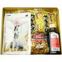 【クール便発送】マルモ食品工業さんの富士宮のやきそば10食セット【RCP】※受注後に発注の為、翌日以降出荷商品※