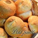 プチ フランスパン 16個セット