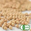 [有機栽培] 白大豆(300g)