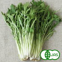 [有機栽培]水菜(150g)