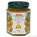 送料込み【2瓶】ダルボ スイート オレンジ マーマレード 200g 果肉70%使用、甘すぎない糖度約41度のマーマレード オーストリア製