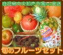 旬の果物 詰め合わせ フルーツセットギフトボックス箱 8000円