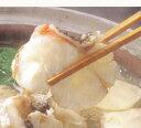高級クエ鍋 水炊きセット(4〜5人前) マスクエの旨みたっぷり