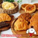 楽天おためしセット リニューアル(7種類16個入)ロングライフパン