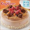 銀座コージーコーナー アイスデコレーション5号(チョコ) 洋菓子 ケーキ 誕生日 パーティ プレゼント 送料無料
