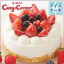 銀座コージーコーナー アイスデコレーション5号(苺) 洋菓子 ケーキ 誕生日 パーティ 送料無料