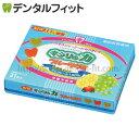 キシリの力 フルーツグミ 1箱(31粒)