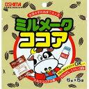 【大島食品】100円 ミルメーク ココア 6g×5パック入り(10袋入)