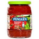PENGUEN ペンギン トルコ産 トマトペースト トマトサルチャ 700g無添加 トマト100%