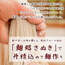 【送料無料】 生そば6食セット ( 希釈つゆ付 ) 1食あたり84円 送料無料 / 生そば 蕎麦 日本そば なまそば 讃岐 こだわり蕎麦