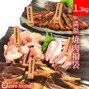 焼肉 満福焼肉福袋【1.3kg】骨付き牛カルビ 骨付き豚カルビ 牛タン味噌漬け もちもち豚トロ ありた鶏の切り身【母の日 父の日 ギフト キャンプ バーベキュー 焼肉セット】