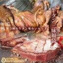 牛タン3種の味わいセット (霜降り牛タントロ塩麹漬け 牛タンステーキ岩塩熟成 牛タン特製味噌仕込み)[n][*]