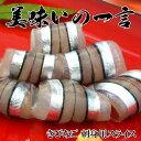 魚屋がガチで作った 国産 生食用 きびなごの刺身 100g 40匹入 冷凍
