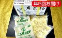 【ふるさと納税】上庄の里芋バラエティセット 5回シリーズ 【お菓子・根菜・さといも】
