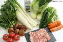 【ふるさと納税】野菜 セット 旬の野菜とお肉の詰め合わせ 静岡県富士宮市