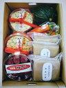 【ふるさと納税】石垣フレッシュグループの加工品・新鮮野菜セット