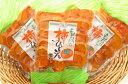 【100円OFFクーポン対象】和歌山県 干し柿 柿ひとえ 80g入×5袋 化粧箱入 産地直送