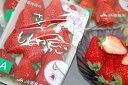 12月出荷分 徳島県産 さくらももいちご 1パック 220g入 家庭用 訳あり いちご 苺 イチゴ