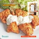 チキン南蛮ムネ肉500g/2セットで500g増量(宮崎産むね肉/4〜5人前/タルタルソース・甘酢付/ミニナゲットタイプ)