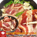 牛カルビ800g(タレ込み)【2個以上から注文数に応じオマケ付き】厚切牛バラ味付き[焼肉/BBQ/バーベキュー]