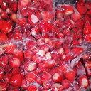作シーズン大好評の冷凍イチゴ・今シーズンも出品します●化学農薬不使用栽培の安心安全純国産●イチゴ農家の冷凍いちご2kg/おいCベリー・紅ほっぺ・ゆめのか混合。1袋500g×4個セット●