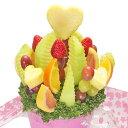 [ギフトパーク]誕生日ギフトフルーツフラワー[フルーツポット]サプライズプレゼント バースデーケーキ 結婚記念日 贈り物 スイーツ お菓子 洋菓子 詰め合わせ 盛り合わせ フルーツギフト 送料無料 バレンタインデー ホワイトデー