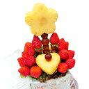 [ギフトパーク]いちごギフトフルーツブーケ[いちごブーケ]誕生日ケーキ 結婚記念日 サプライズ プレゼント パーティ フルーツギフト 果物盛り合わせ 詰め合わせ 贈答用 贈り物 スイーツ イチゴ 苺 送料無料 バレンタインデー ホワイトデーデー
