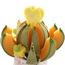 [ギフトパーク]メロン ケーキより珍しい[メロンフラワー]誕生日プレゼント 女性 祖母 フルーツケーキ 果物詰め合わせ 盛り合わせ バースデーギフト フルーツギフト メロンブーケ 送料無料 ギフト プレゼント バレンタインデー ホワイトデー