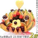 P5倍[1/20限定]バースデーギフトに喜ばれる[オリビア]誕生日ケーキ バースデー 結婚記念日 サプライズプレゼント フルーツギフト パーティー フルーツケーキ 果物盛り合わせ 詰め合わせ スイーツ 送料無料 バレンタインデー ホワイトデー