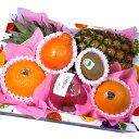 [ギフトパーク]果物 ギフト 旬の果物詰め合わせ 火 お祝いフルーツセット[送料無料]