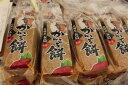 世界遺産のしま・五島列島!川元さんのかんころ餅
