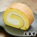 華まるロールケーキ1本 【米粉ロールケーキ 和風ロールケーキ 和菓子屋のロールケーキ】