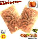 【冷凍】 あらびき ウインナー 浜松ハム 2kg ソーセージ 1000g×2 送料無料 業務用 訳あり メガ お得 ウィンナー