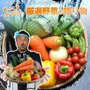 野菜セット 送料無料 気まぐれ野菜増量中!もっこす野菜セット 野菜7種+熊本県産 名物!パプリカのおまけ付!