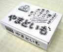 【限定クーポン】島田ファーム産 やまといも 2kg詰め ギフトBOX