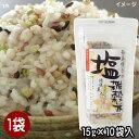 お試し 塩雑穀(16雑穀)15g×10P入